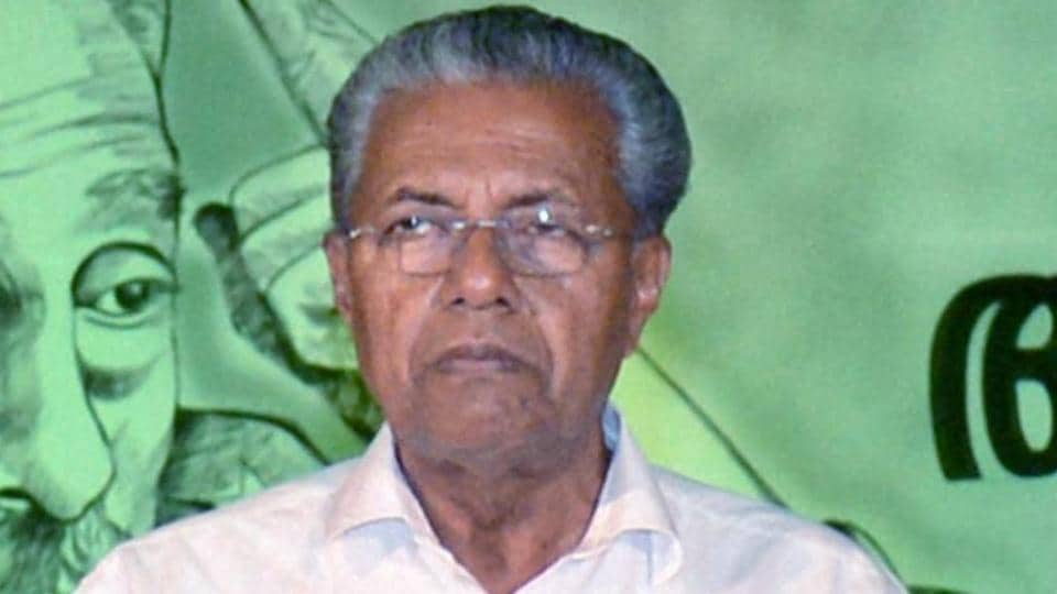 Kerala chief minister Pinarayi Vijayan said the state government would take necessary steps to end the drill exercise of RSS.