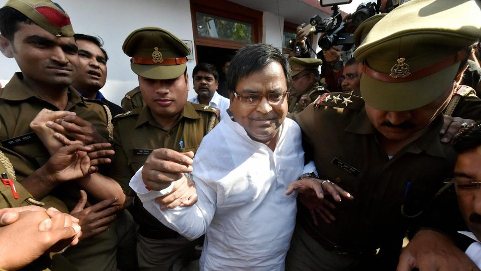 POCSO court grants bail to former UP minister Gayatri Prajapati