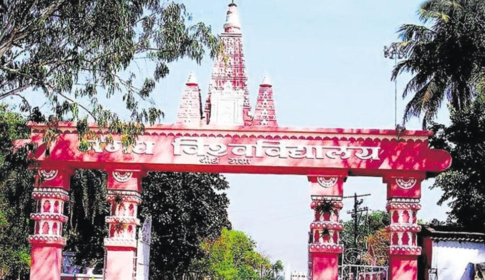 The senate and syndicate of Magadh University have ratified the agreement to transfer 118.28 acres of land to IIM-Bodh Gaya.