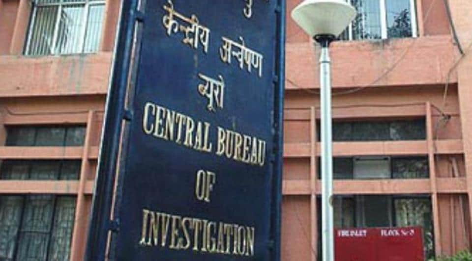 Neeraj Agarwal, posted as DSP in the Mumbai unit of the agency, has been charged with criminal conspiracy and bribery, the FIR alleged.