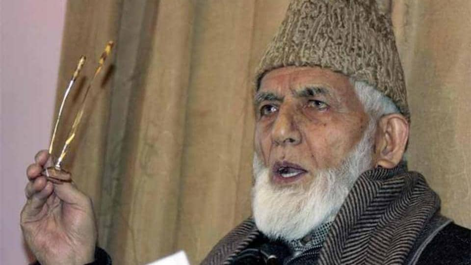 Hurriyat leader,Syed Ali Shah Geelani,political murders