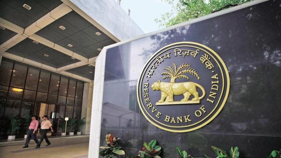 RBI,merger,guideline
