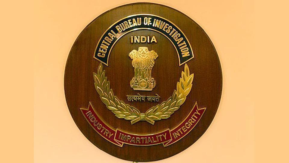 CBI booked its own DSP over bribery charges levelled by a retired bank cashier.