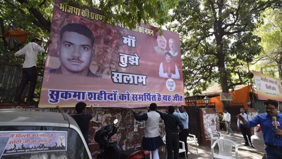 The party also put up a poster outside the BJP headquarters dedicating the win to the slain CRPF jawans. (Raj K Raj/HT Photo)