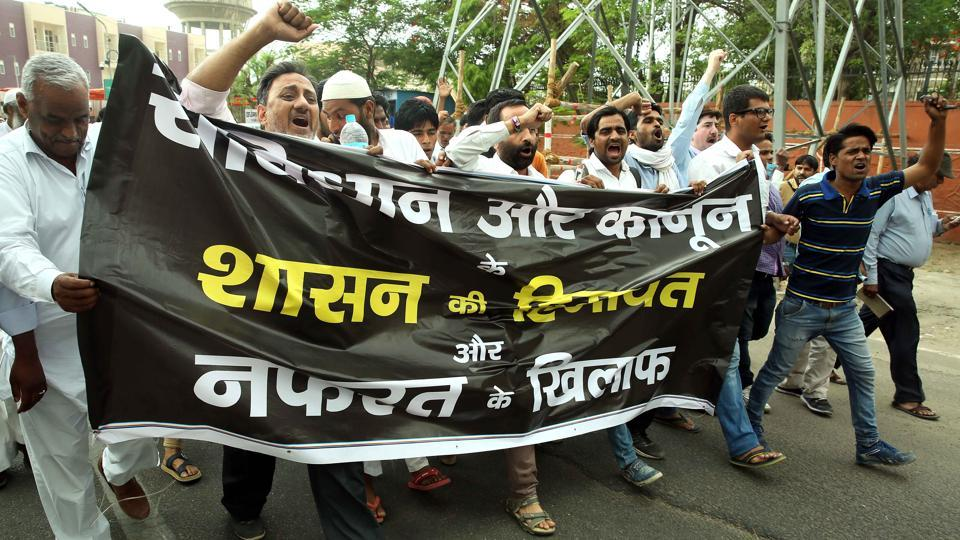 A rally was held in Jaipur on Wednesday to demand justice for Pehlu Khan.