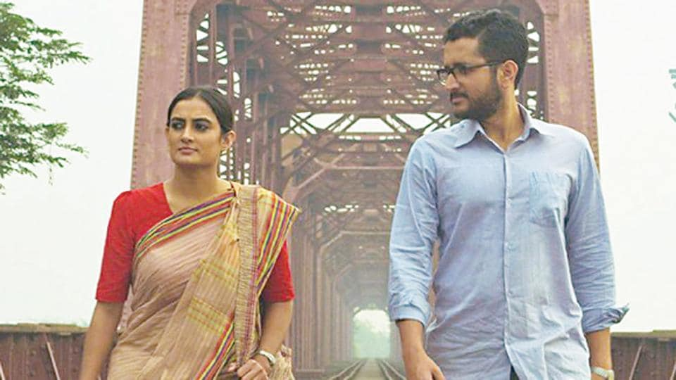 Directed by the young Bangladeshi filmmaker Fakhrul Arefeen Khan, Bhuban Majhi has been screened in several international cities
