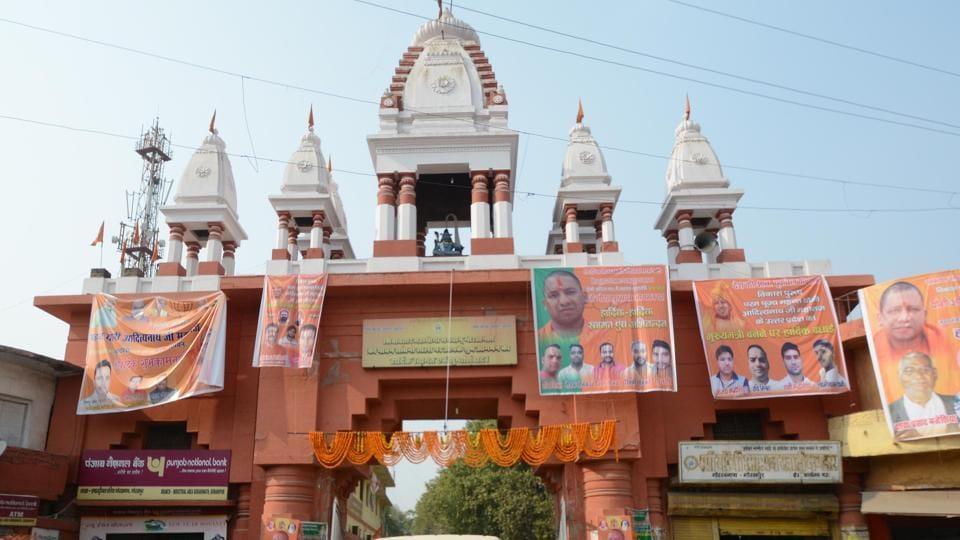 Posters of UP chief minister Yogi Adityanath Yogi at the main entrance of Gorakhnath Temple in Gorakhpur.