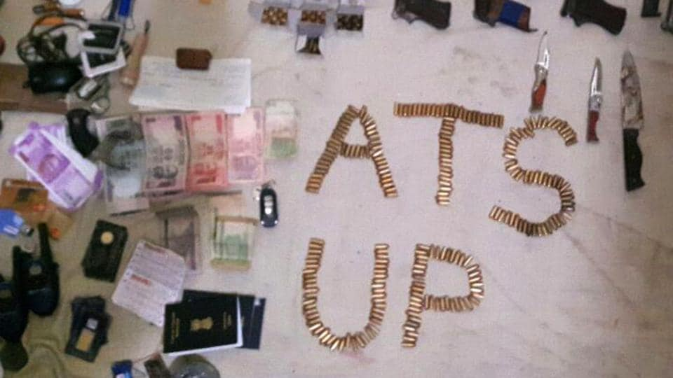 ATS helpline,Terror outfits,ISIS