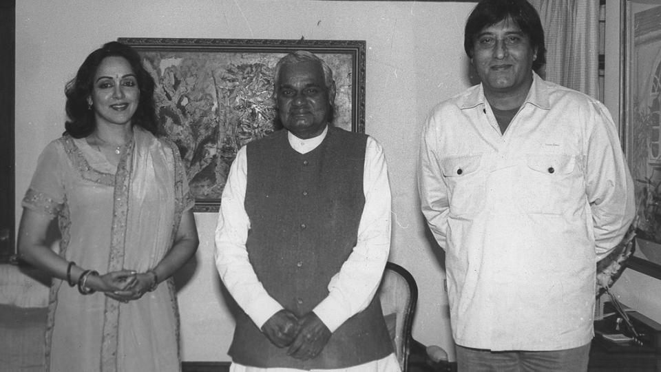 Ex Prime Minister Atal Bihari Vajpayee with Hema Malini and Vinod Khanna in 1999.