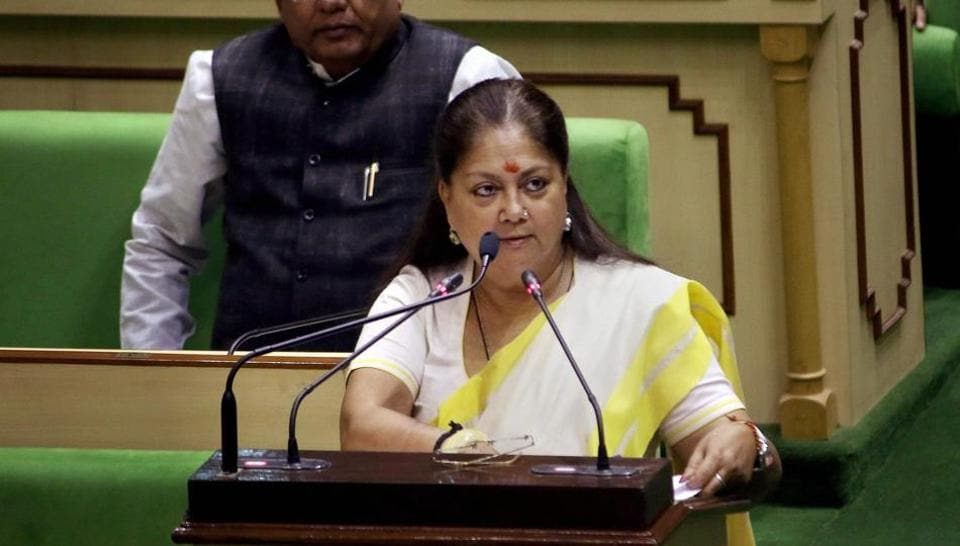 Rajasthan chief minister Vasundhara Raje the salaries and allowances were being increased keeping in mind the present level of prices.