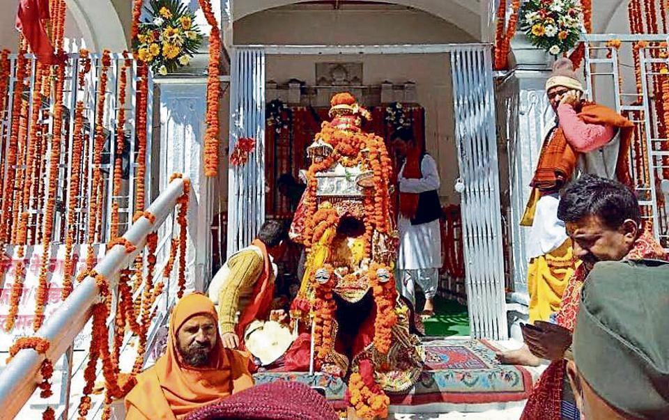 Uttarakhand News,Chardham,Yamunotri