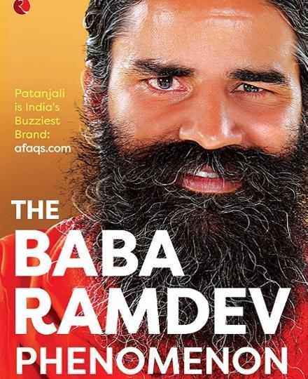 The book cover of Baba Ramdev's biography by Kaushik Deka.