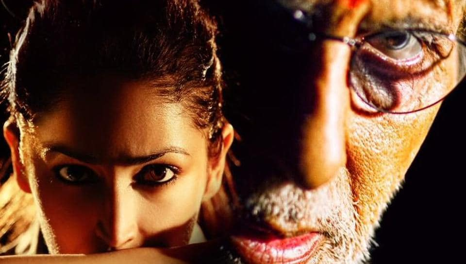 Yami Gautam and Amitabh Bachchan on a poster of Ram Gopal Varma's Sarkar 3.