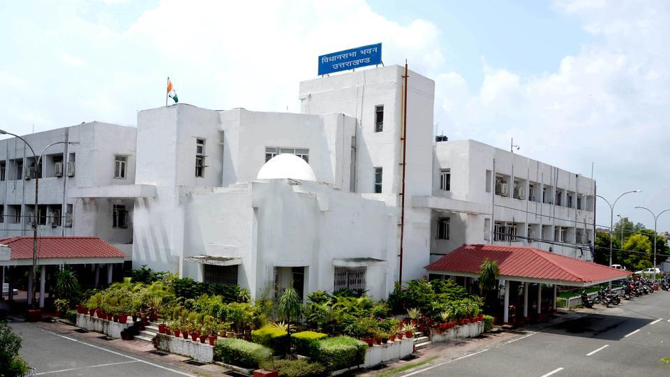 The Vidhan Sabha Bhawan in Dehradun is housed in the erstwhile office of chief development officer.