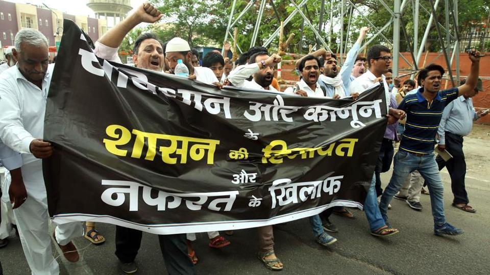 Pehlu Khan,cow vigilantes,HRW