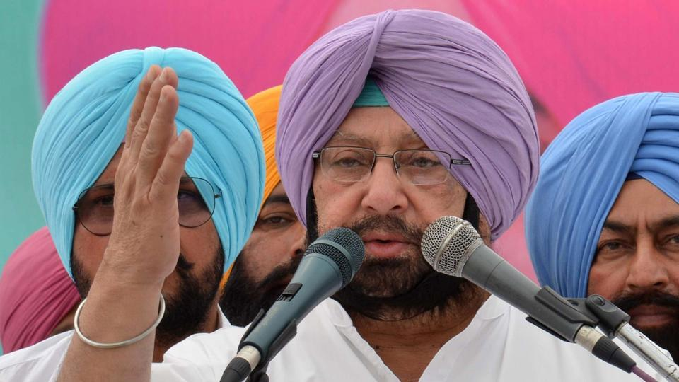 Amarinder, however, favoured projection of regional leaders in Congress and making them the party's face in each state ahead of assembly elections.