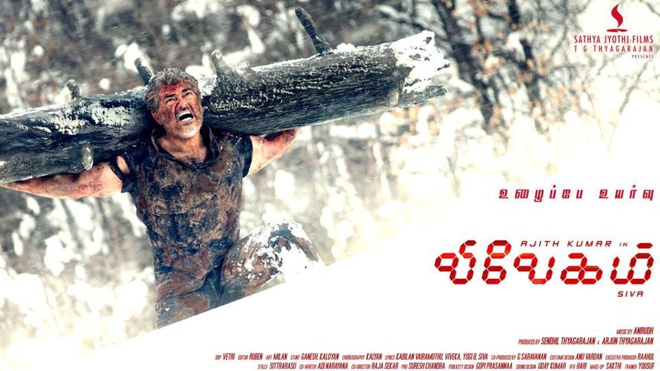 Ajith in a new poster of Vivegam.