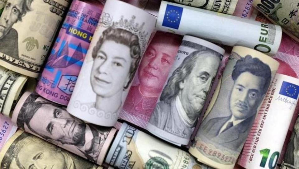 Global Financial Integrity,forex,trade
