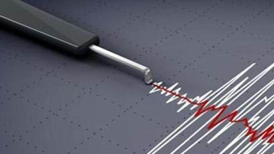 This type of quake had the potential to cause damage but the location dropped the chances of major problems.