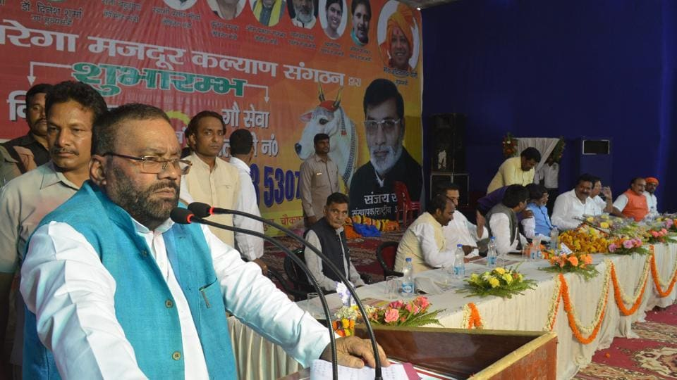 The state minister was in Varanasi on Monday to inaugurate a medical van service for cows when he made the comments.