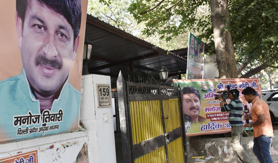 Two people barged into the North Avenue house of BJP Delhi president Manoj Tiwari after an accident and assaulted his staff.