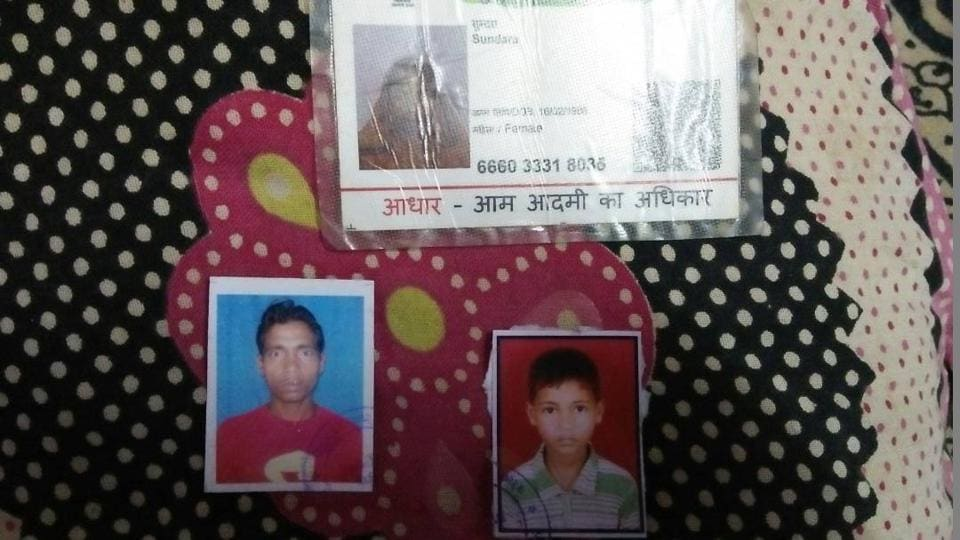 A couple and their 10-year-old son, who were returning home after buying medicines for their daughter, were killed in outer Delhi's Narela on Sunday after a speeding car hit them from behind.