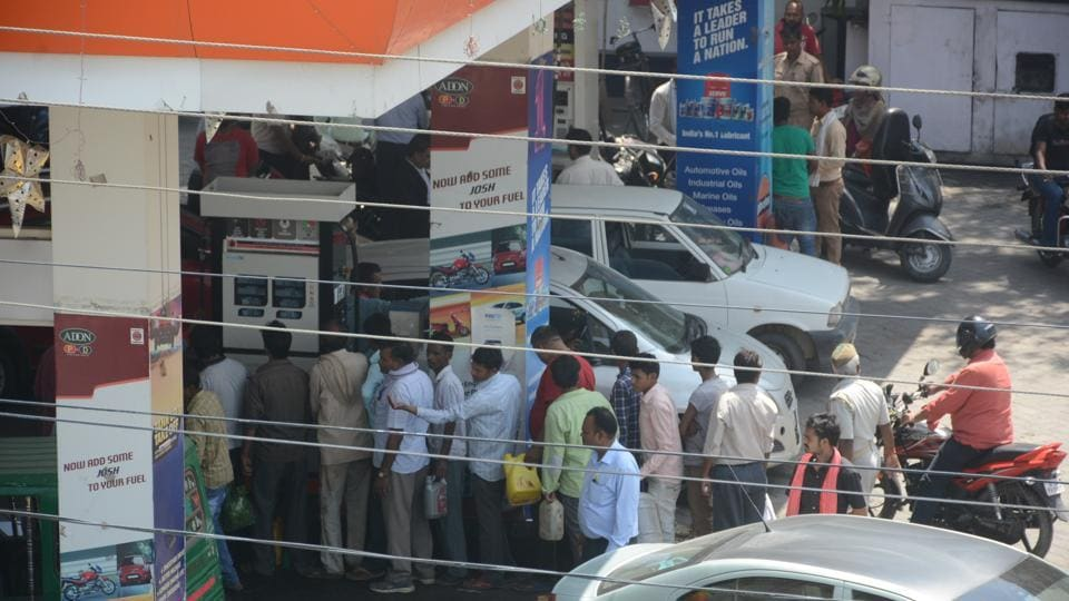 Petrol pump scam