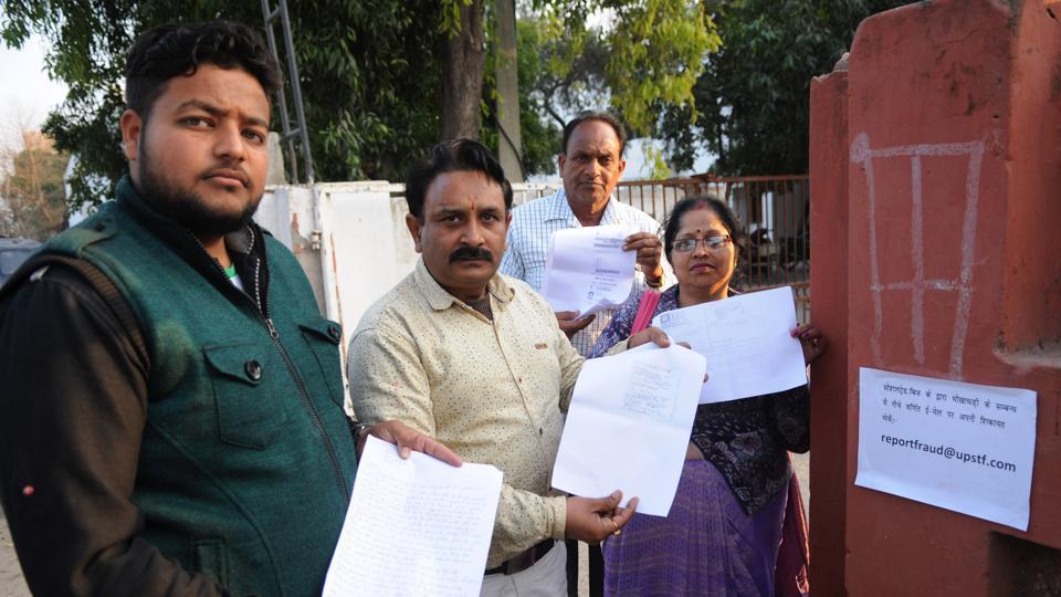 UP Online fraud,Crore,Noida