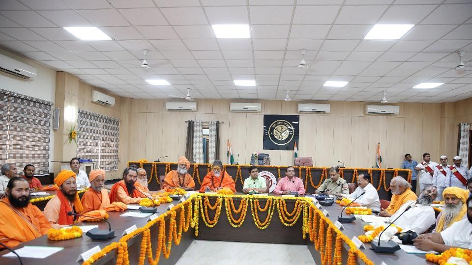 Akhara Parishad