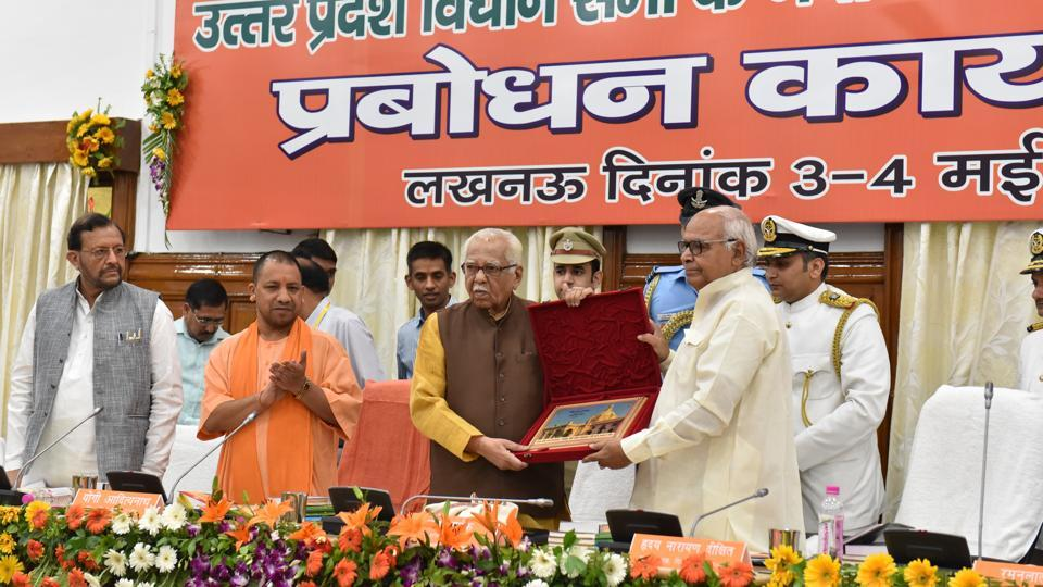 Yogi Adityanath,Public representatives,Governor