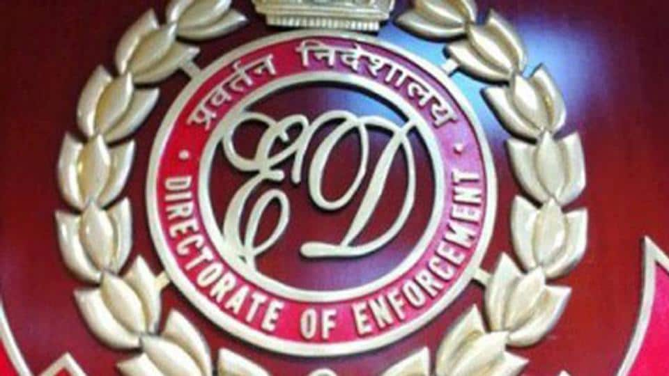 Enforcement Directorate,State Trading Corporation,Fraud case