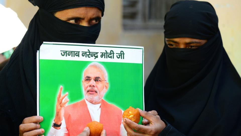 Uttar Pradesh,BJP,Triple Talaq