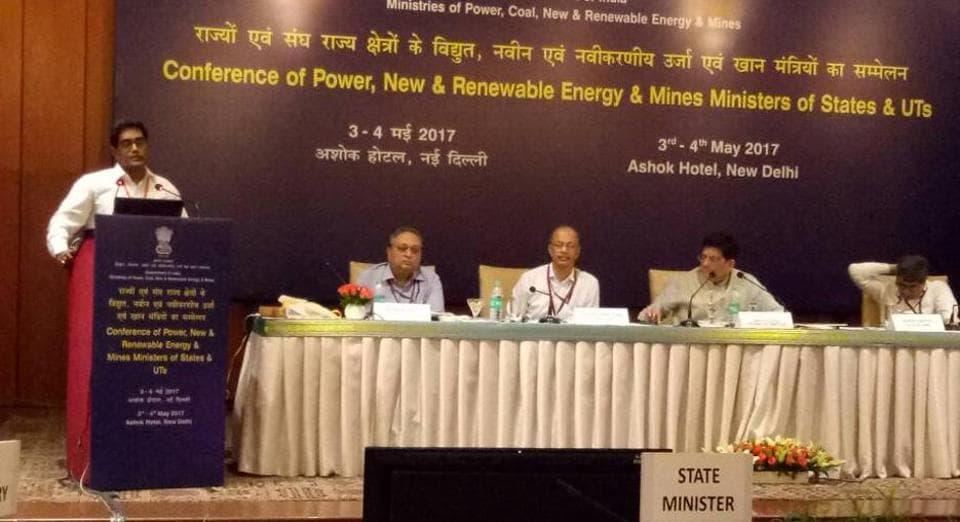 power,discom,power tariff