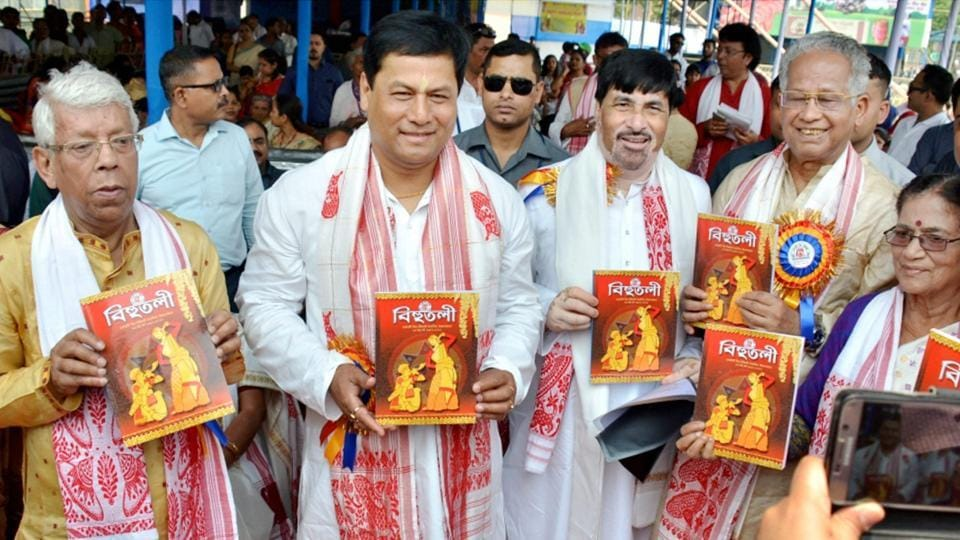 Assam chief minister Sarbananda Sonowal along with former CM Tarun Gogoi (second from right) and BJP MP Bijoya Chakravarti (extreme right) and other leaders during Rongali Bihu celebrations at Latashil Field in Guwahati last month.