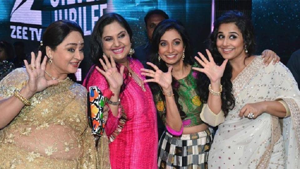 Vidya Balan made her small screen debut with Hum Paanch.