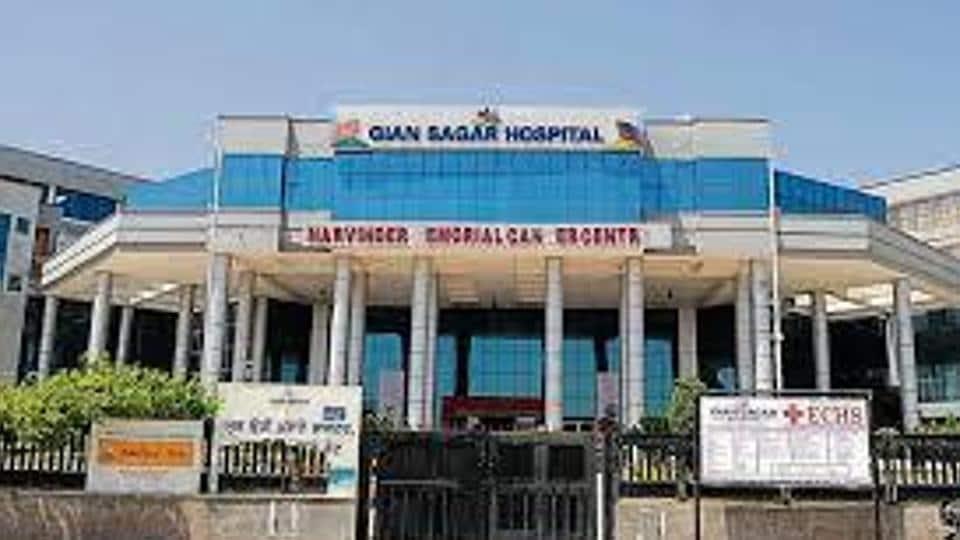 Gian Sagar