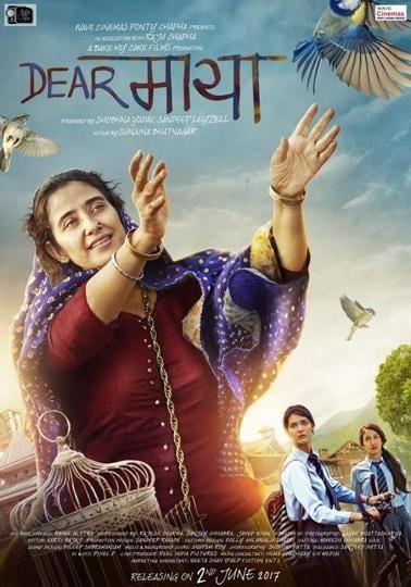 Manisha Koirala on a poster of Dear Maya.