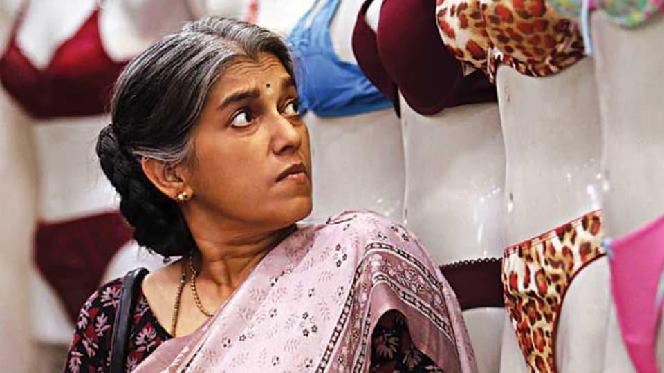 Ratna Pathak Shah in a still from Lipstick Under My Burkha.