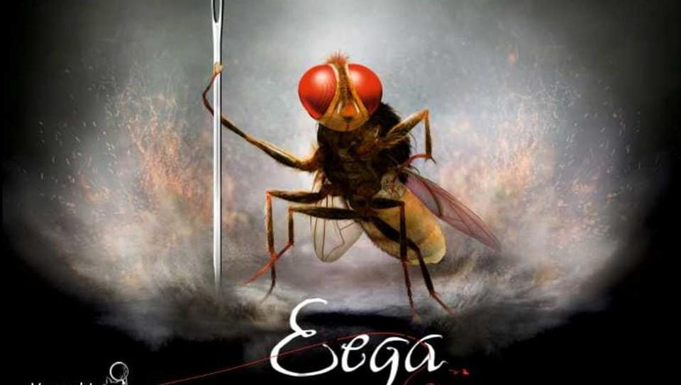 Eega was a fantasy drama about a fly's revenge. It was directed bySSRajamouli.