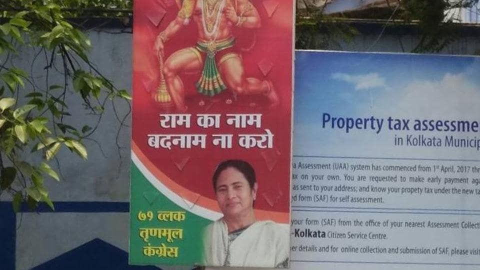 Posters have come up across Kolkata with the lyrics from Kishore Kumar's song printed in Bengali.