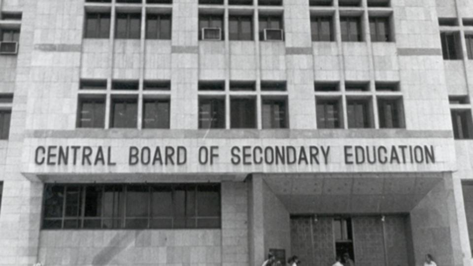 A building of the CBSE.