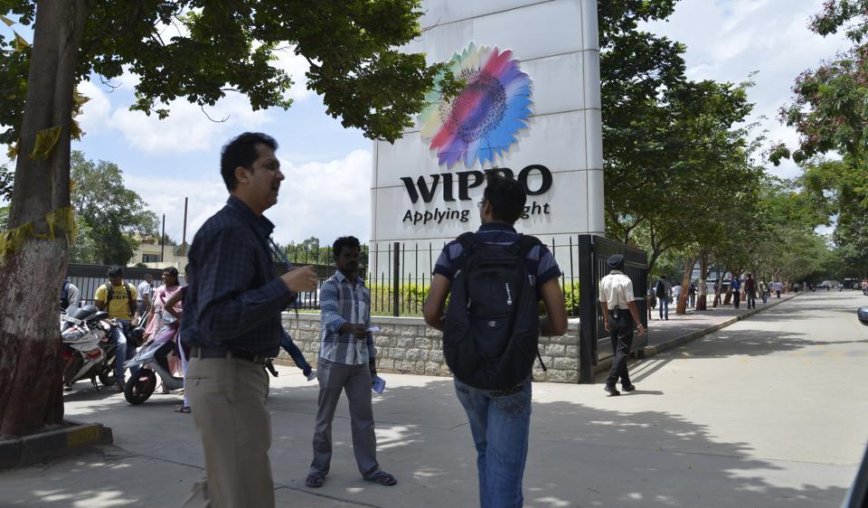 Wipro Campus building in Bengaluru.