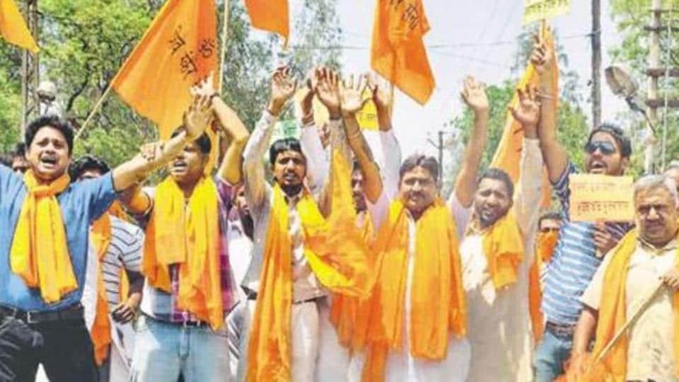 Punjab,Shiv Sena,anti-Pakistan protest
