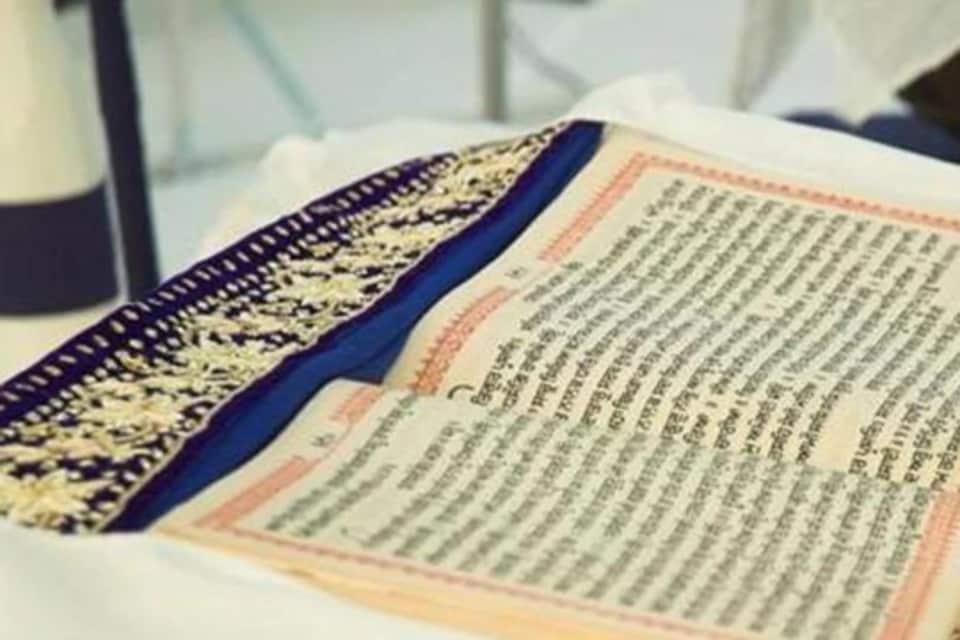 Sacrilege,Guru Granth Sahib,Tarn Taran