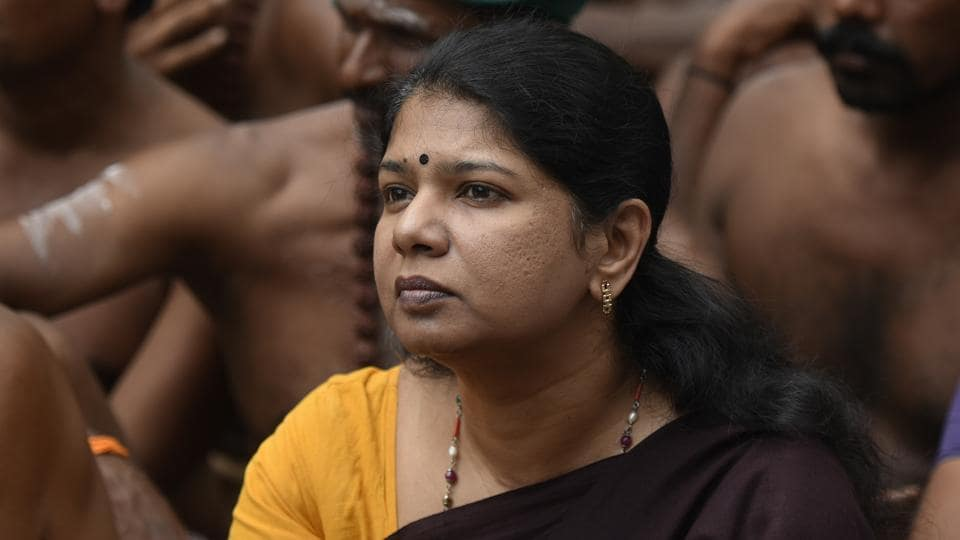 The DMK leader Kanimozhi came to invite Sonia Gandhi for a programme in Chennai to celebrate DMK chief M Karunanidhi's 94th birthday.