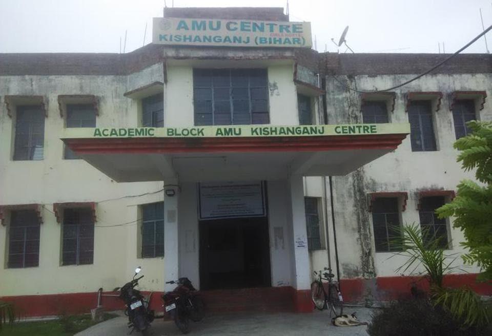 The Aligarh Muslim University centre at Kishanganj in Bihar was set up in 2013.