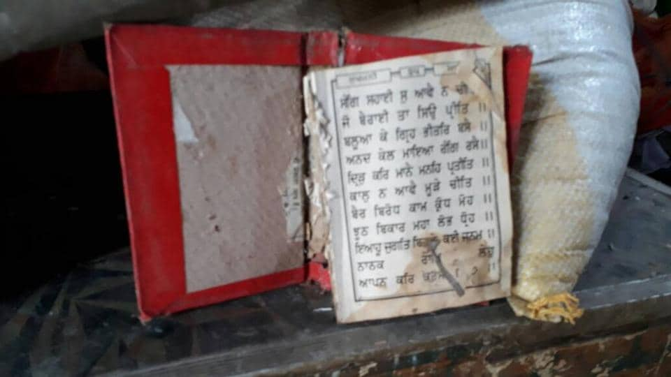 A suitcase with two holy books was also recovered during the search of the house.