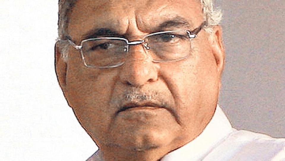 Bhupinder Singh Hooda,Panchkula,Haryana Urban Development Authority