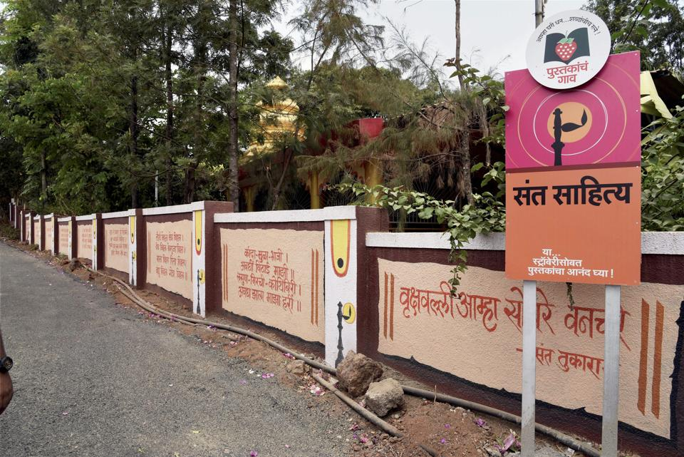 The road leading to Bhilar village where excerpts from books are displayed on walls.