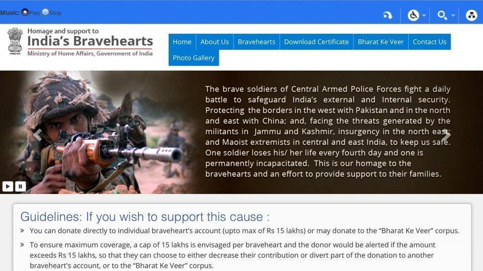 Bharat ke Veer,BSF jawans,Monetary donations